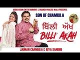 Billi Akah || JAIMAN CHAMKILA || RIYA SANDHU