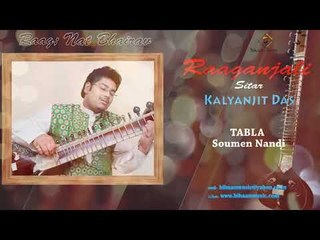 Nat Bhairav || Kalyanjit Das, Soumen Nandy|| RAAGANJALI || Bihaan Music