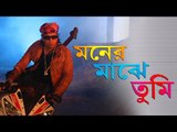 Moner Majhe Tumi Movie 5th Promo  II Jayjeet, Anusmriti Sarkar II Director Sarvani Mitra
