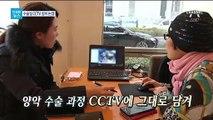 [더깊은뉴스]수술실 CCTV 뜨거운 논쟁…과연 정답은?