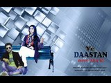 Yeah Daastan Mere Ishq Ki | TRAILER | G.D Sharma || Anil Sharma || Shlok Kapoor || NonStop Binodon