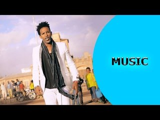 ela tv - Yonatan Tadesse Dula - Yehmimki Mehweyt - New Eritrean Music 2018 - (Official Music Video)