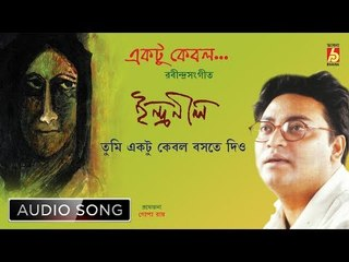 Tumi Ektu Kebol Boste Deo   Rabindra Sangeet Audio Song   Indranil Sen   Bhavna Records