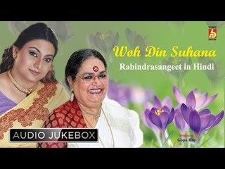 Woh Din Suhana   Rabindra Sangeet Hindi Version   Audio Jukebox   Usha Uthup, Jojo   Bhavna Records