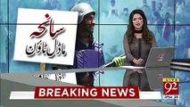 Gulu Butt & Dr Tahir ul Qadri Face To Face In SC