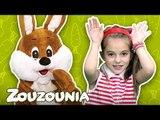 Αχ Κουνελάκι | Ζουζούνια | Ελληνικά Παιδικά Τραγούδια 2018