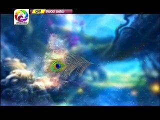 Maharaja Kansa 05/12/2018 - 127