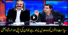 Politicians like judiciary which favour them: Irshad Bhatti