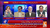 Saleem Bukhari Response On Punjab Govt's Making New JIT On Model Town Incident..
