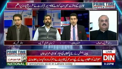 Prime Time with Neelum Nawab - 5th December 2018