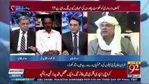 Hamid Mir Yeh Kyun Kehh Rahe Hain Keh Zardari Sahib Jail Jana Chahte Hain ??