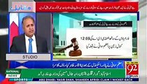 Rauf Klasra revealed the tale of fake 1 million dollar note which Azam Swati donated to flood victims,SC also ordered JIT to investigate such matter