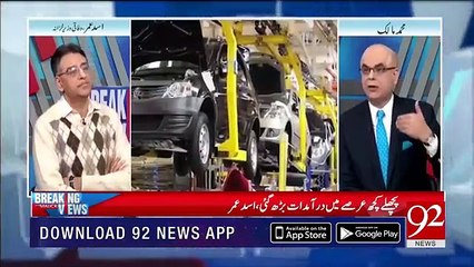 Asad Umar's remarks over Agriculture Subsidies