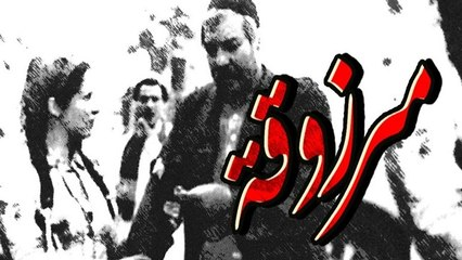 فيلم مرزوقة - Marzoqa Movie