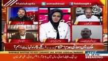 Nisar Khuro Got Angry On Ali Muhammad Khan For Interrupting Him