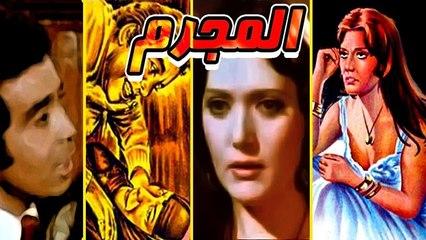El Mogrem Movie - فيلم المجرم