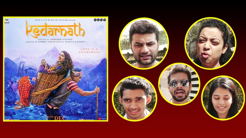 Kedarnath PUBLIC Review: जनता को ऐसी लगी Sushant Singh Rajput & Sara Ali Khan की फिल्म | FilmiBeat