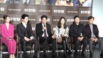 [Showbiz Korea] Acclaimed actor Song Kang-ho(송강호) is back through the new movie 'Drug King(마약왕)'