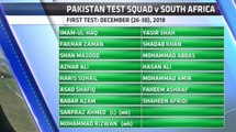 PCB announces squad for South Africa tour