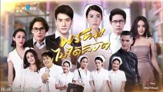 Chang Phai Dinh Menh Cua Nhau Tap 28 Full VietSub Phim Thai
