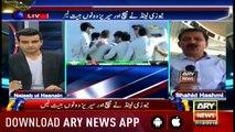 Sports Room | Najeeb-ul-Husnain | ARYNews | 7 December 2018