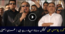 Imran Ismail opens up about future plan for governor house