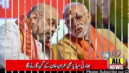 Indian Media Reporting On PM Imran Khan Bashing Modi Govt   Ary News Headlines