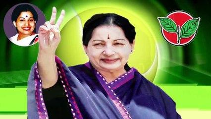 இதய தெய்வம் மாண்பு மிகு அம்மா ADMK Jayalalitha SONGS