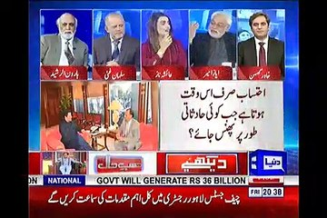 We should appreciate those who made it possible, they thought they will never get caught - Ayaz Amir on Azam Sawati's resignation