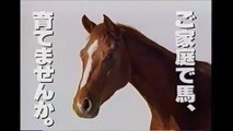 Japanese TV Commercials [057] Derby Stallion III ダービースタリオンIII