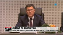 OPEC and Russia agree to slash oil production by 1.2 mil. barrels a day