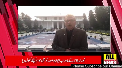 Pakistan News | PTI Govt Complete Another Promise | Ary News Headlines