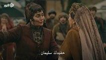 - مترجم الإعلان الثاني لـ الحلقة الـ(127) من مسلسل قيامة أرطغرل