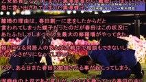 おっさんずラブ #01 田中圭主演ドラマ