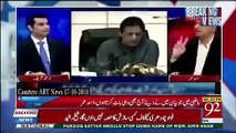 Muhammad Malick Se Sawal Per Asad Umar Ne Kya Kaha ?