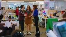 مسلسل طائر الصباح الحلقة 23 القسم 2 مترجم للعربية - قصة عشق اكسترا