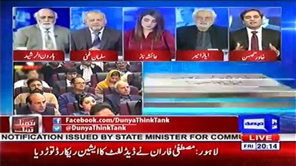 Our media is twisting PM's statement and creating a negative image on international level - Khawar Ghumman