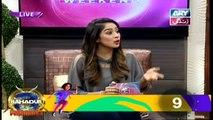 Breaking Weekend - Guest: Maria &  Kiran Naz - 9th Decemeber 2018