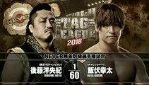 Hirooki Goto (c) vs. Kota Ibushi NEVER Openweight Championship New Japan World Tag League 2018