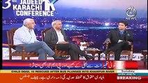 Sawal Hai Pakistan Ka – 9th December 2018