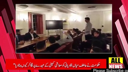 Fawad Chaudhry Speech Today With Media | Pakistan News | Ary News Headlines