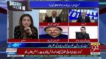 Mazhar Abbas Response On Imran Khan's Visit Of Karachi..