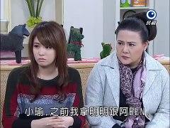 Phong Thuy The Gia Phan 3 Tap 482 Phim Dai Loan THVL1 Long T