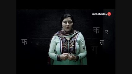 Watch: What does it mean to be 'Hindi medium'?