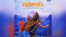 Kedarnath Box Office Weekend Collection : Sara Ali Khan | Sushant Singh Rajput | FilmiBeat