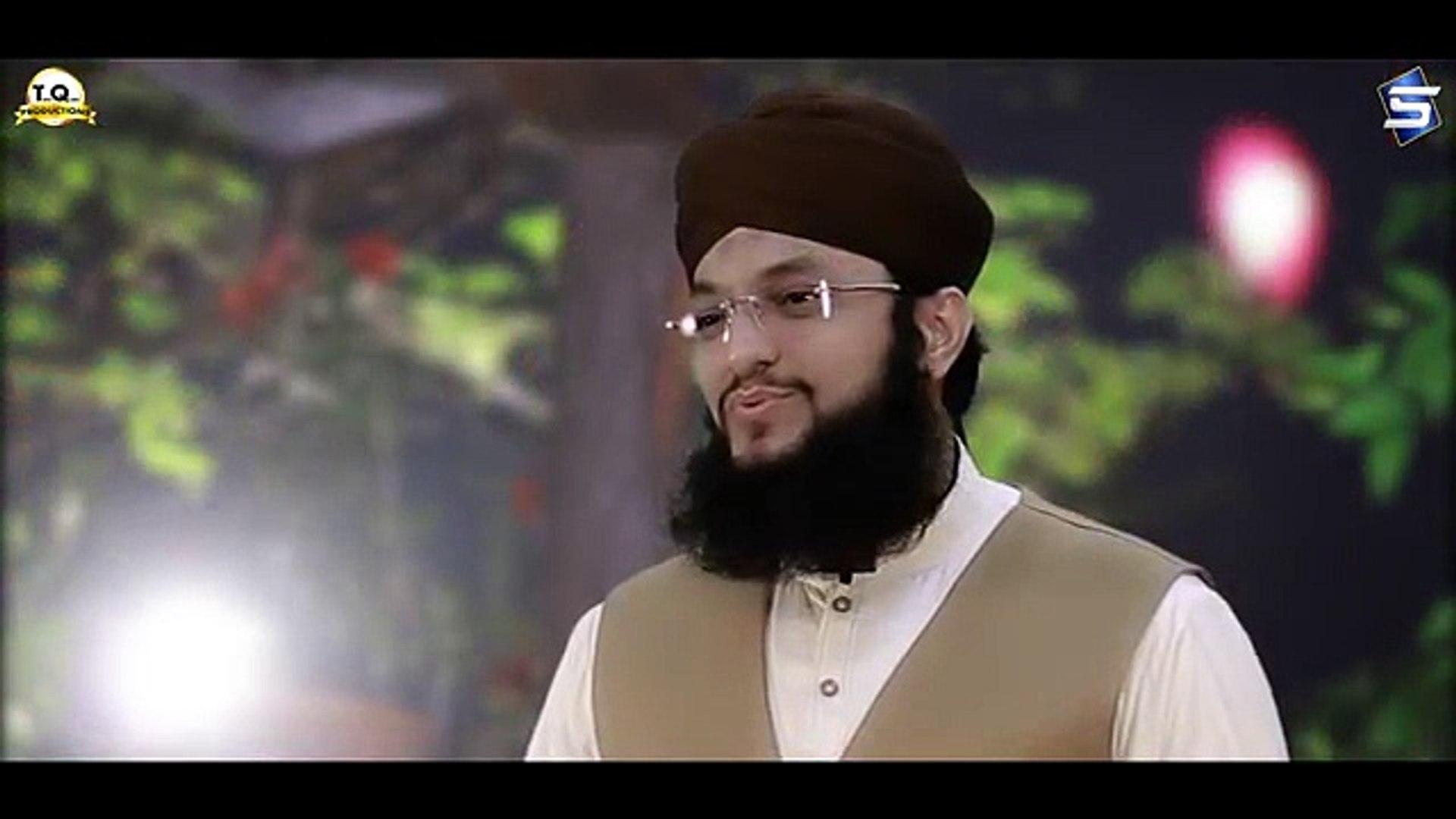 New Sindhi Naat 2019 - Darbar Ghomayo - Hafiz Tahir Qadri