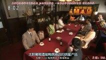 日劇-阿政_幸福之木-22