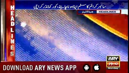 Headlines ARYNews 1300 10th December 2018