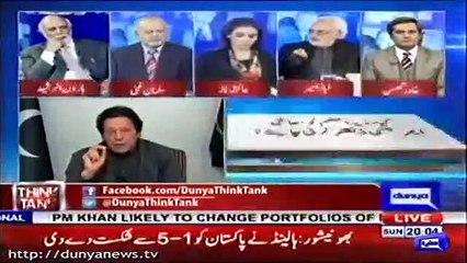 Should Prime Minister enforce economic emergency? watch Ayaz Amir's analysis