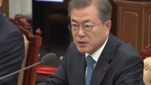 """6주 만의 수보회의...""""예산, 이제는 정부 책임·KTX 사고 사과"""" / YTN"""